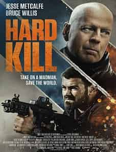 Hard-Kill-2020-goojara
