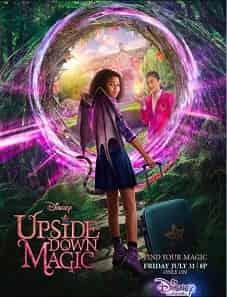Upside Down Magic 2020