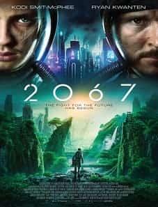 2067-2020-goojara