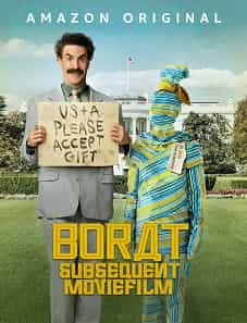 Borat-Subsequent-Moviefilm-2020-goojara
