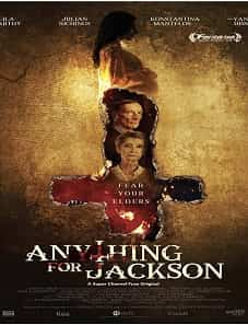 Anything-for-Jackson-2020-goojara