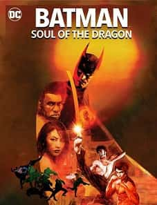 Batman-Soul-of-the-Dragon-2021-goojara