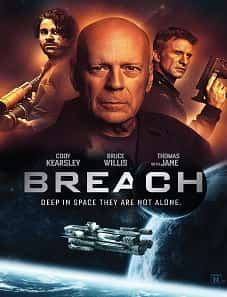 Breach-2020-goojara