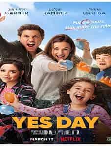 Yes-day-2021-goojara