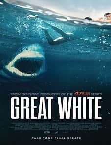 Great-White-2021-goojara