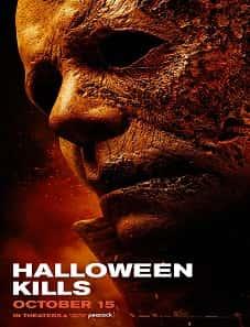 Halloween-Kills-2021-goojara