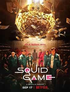 Squid-Game-2021-goojara